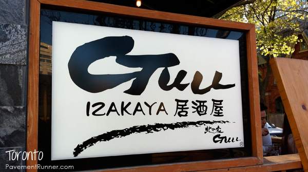 We went to Guu for dinner. Kierston (CandyFit) and Krysten (DarwininaFail) highly recommended it. APPROVED!